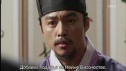 [бг субс] The Joseon Shooter / Стрелецът от Чосон / Еп.14 част 1/2