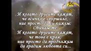 Leona Lewis - Angel (ПРЕВОД)