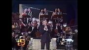 Sergio Endrigo - Canzone per Te