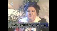 Филм За Емил Димитров - Един От Най - Големите Певци #1