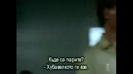 Prison Break Еп.22 Сезон 2