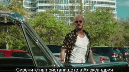 M Pokora - Alexandrie, Alexandra / Превод