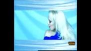 Гергана - Сини Очи Ремиx