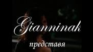 Мими Иванова Дъжд И Болка