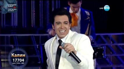 Калин Врачански като Elvis Presley -