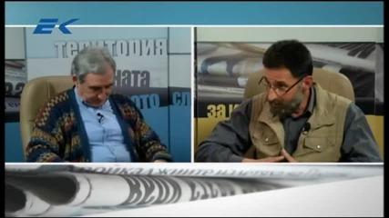 Диагноза с Георги Ифандиев 25.03.2015