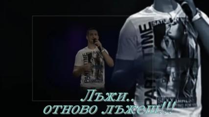 Adnan Jakupovic /// Kriv sam ja... лъжи, много болка и една захв....