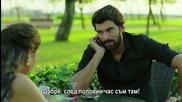 Черни (мръсни) пари и любов * Kara para ask Епизод 17-1 бг.субтитри
