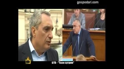 Настъпванки в парламента