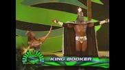 Горящaта Глава На King Booker