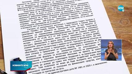 Отмениха текст от Методиката за определяне на намалена нетрудоспособност