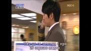 (бг превод) Жена, която все още иска да се омъжи Епизод 7 част 2