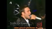 Giannis Ploutarxos - Koita Ti Ekanes