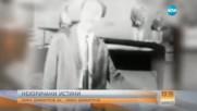 """""""Говори с Ива"""": Емил Димитров за…"""