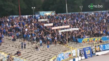 Феновете на Левски: И двата ЦСКА са менте