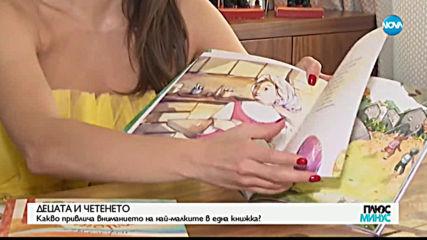 ПРИКАЗНИ ИСТОРИИ: Гери Дончева написа детска книжка