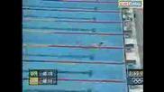 Плувеца Рекордьор