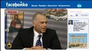 FaceБойко с критически прочит на гръцката криза