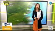 Прогноза за времето (14.09.2018 - сутрешна)