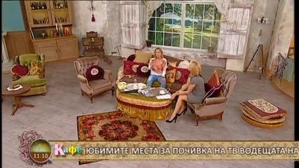 """""""На кафе"""" с Нана (24.09.2015г.) - част 2"""