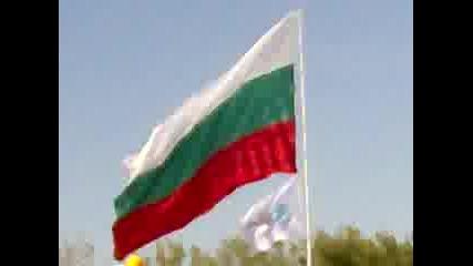 Огромен Български Флаг се вее в Слънчев Бряг
