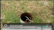 """""""Пълен абсурд"""": Футболисти отцепват главен път, за да бият корнер"""