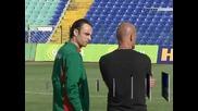 Бербатов няма да се върне в националния отбор на България