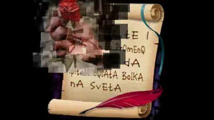 Edna Tajna Istoriq ;(