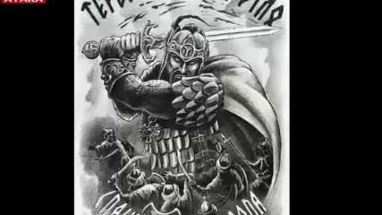"""на ножъ"" - Свети Тервел цар български - Тв Алфа"