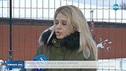 Внасят сигнал в прокуратурата срещу ръководителя на Центъра за деца с увреждания в Габрово