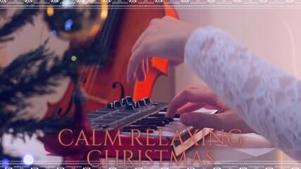 О, Свята Нощ - Тиха Спокойна Коледа Инструментал