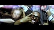 H O T! Flo Rida ft. David Guetta - Club Cant Handle Me ( Високо Качество )