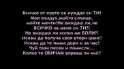 Nelly Ft. Niks - Kusno E Za Lubov (text)