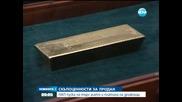 НАП пуска на търг злато и платина на длъжници - Новините на Нова