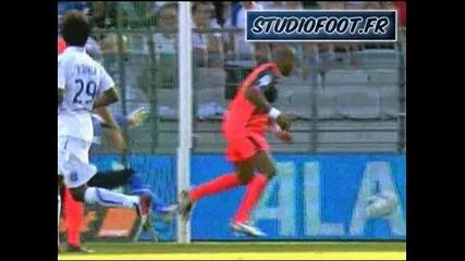 Лига 1 - Оксер 0:3 Лион - първи гол