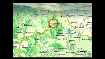 Село Бачково ( Една надявам се сбъдната мечта )