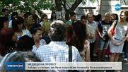 ЗАРАДИ НИСКИ ЗАПЛАТИ: Медиците в Русе на протест