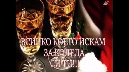 Марая Кери - Всичко което искам за Коледа си ти ( П Р Е В О Д )