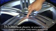 Как да боядисаме джантите с Plasti Dip