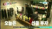 {бг превод} Exo Showtime Епизод 3 [2/4]