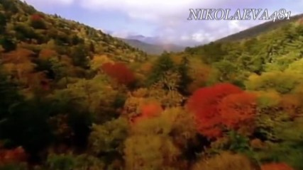 Прелестна Есен