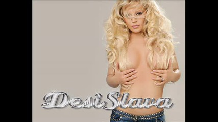 Десислава - Мъжете всичко искат