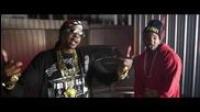 Премиера!!! The Game 2 Chainz, Rick Ross - Ali Bomaye