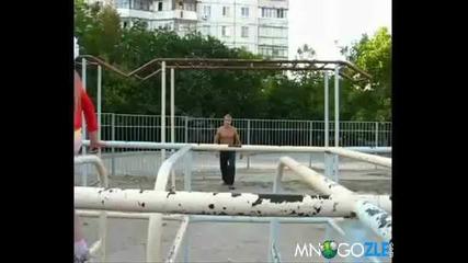 Street Fitnes