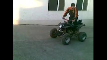 Атв на две гуми