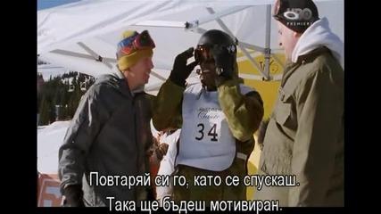 Сцена от филма Shred 2008