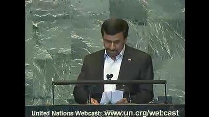 Реч на Махмуд Ахмадинеджад президент на Иран / Оон Септ. 22, 2011