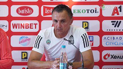 Треньорът на Лиепая: Знаем, че ЦСКА не показа истинското си лице в мача с Лудогорец