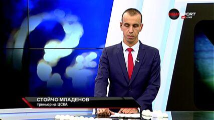 """Стойчо Младенов за жребия: Георги Чиликов ще иска да се докаже на """"Българска армия"""""""