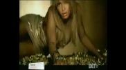 Шоколадовите Бонбони Ciara, Beyonce, Rihanna-Гледането Задължително